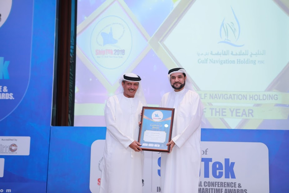 Best Employer of the Year-GULF NAVIGATION 2