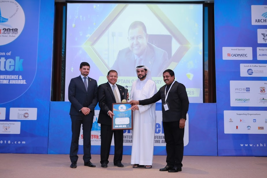 Life Time Achievement Award for Maritime Services -Capt. Gamal Fekry  1